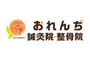 須賀川高校サッカー部!